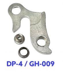 Patka do rámu DP-4 GH-009 Allutec alloy stříbrná